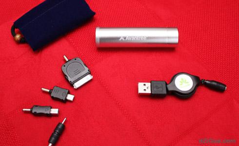 Accessoires de la batterie Avantree