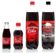Auvergnat Cola Zero